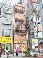 小宮山駒込ビル 外観写真