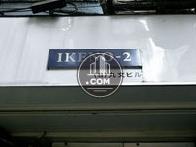 IKENO-2