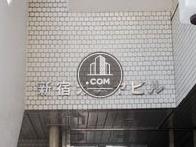 新宿カメヤビル