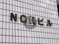 NCKビル