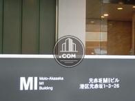 元赤坂MIビル