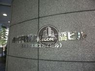 野村不動産東日本橋ビル