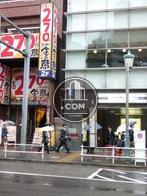 隣が新宿西口乗り場で贅沢な立地です