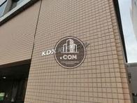 KDX府中ビル