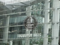 TORANOMON HILLS