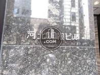 河北新報ビル