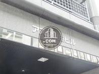 アスク銀座ビル
