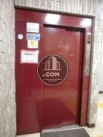 エレベーターが一基あります