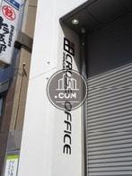 クロスオフィス新宿