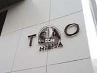 Tsao Hibiya