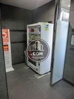 エントランスに置かれている自動販売機です
