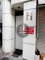 桜田通りKビル