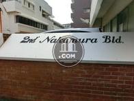 第2中村ビル / 2nd' Nakamura Bld.