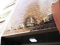 新宿酒販会館