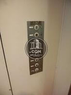 エレベーター不停止設備