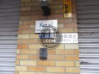 カズキビル / Kazuki