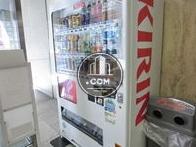 自動販売機が設置されています