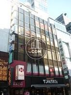 渋谷エメラルドビル 外観写真