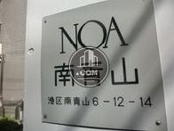 NOA南青山