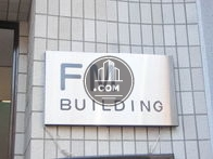FM BUILDING
