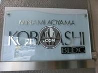 MINAMI AOYAMA KOBAYASHI BLDG