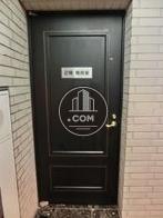 階段への連絡扉