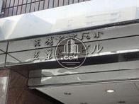 芝栄太楼ビル