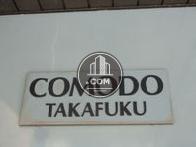 COMODO TAKAFUKU