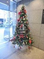 エントランス入口付近にあるクリスマスツリーです