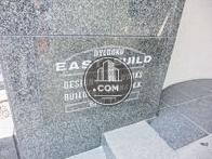RYOUGOKU EAST BUILD