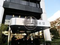 東京原木会館