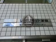 レイフラット新宿
