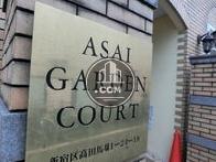 ASAI GARDEN COURT