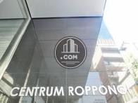 セントラム六本木ビル / CENTRUM ROPPONGI