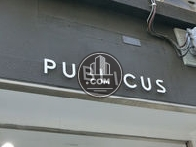 PUBLICUS/パブリカス