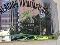 パラシオン浜松町