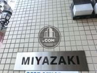 宮崎ビル / MIYAZAKI