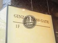 銀座グラスゲート / GINZA GRASS GATE