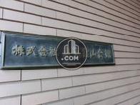 東京富山会館です