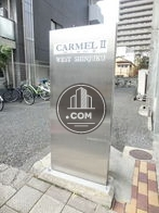 カーメルII