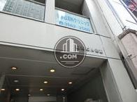 昭和ビル別館