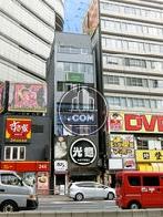 新宿モトビル 外観写真