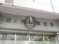 虎ノ門産業ビル