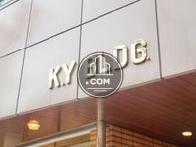 KYビル / K.Y BLDG.