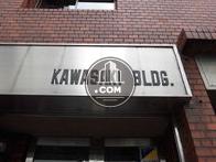 川崎ビル / KAWASAKI BLDG.
