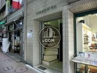 昭和通り沿い側ではなく脇道側に入口があります