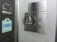 エレベーター不停止機能です